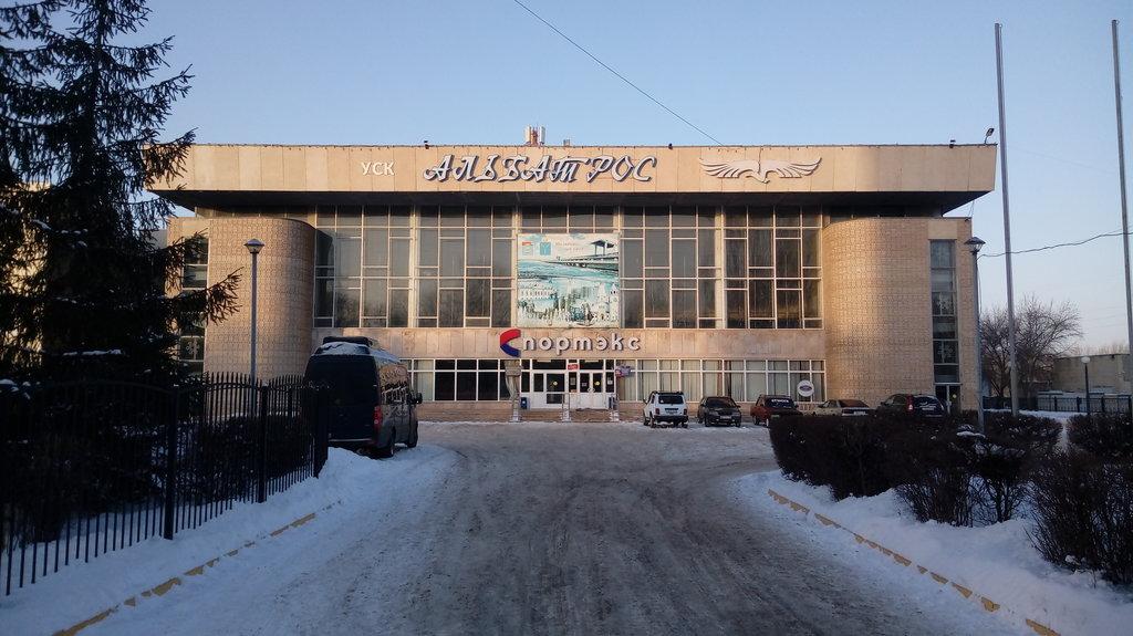 Состоялось заседание первой рабочей группы по рассмотрению бюджета города Балаково на 2021 год и плановый период 2022-2023 годов